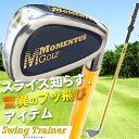 Momentus Golf�X�C���O�g���[�i�[�@�A�C�A���iSwing Trainer�j�@��K�@�@�c