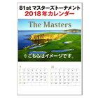 2018年版TheMastersGOLF公式81thマスターズトーナメントカレンダーパノラマポスターカレンダー付[ゴルフTHEカレンダーマスターズゴルフオーガスタAugustaCalendar]