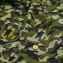 ベーシックで定評のある迷彩柄!ツイル生地/Army