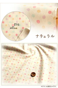 10/16【21回目】再入荷!*小さなキャンディーのようなドット*Wガーゼ/Little Candy Dots