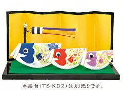 針・糸不要のこいのぼりキット☆キット・五月人形 あったか家族こいのぼり(パステル)【RCP】