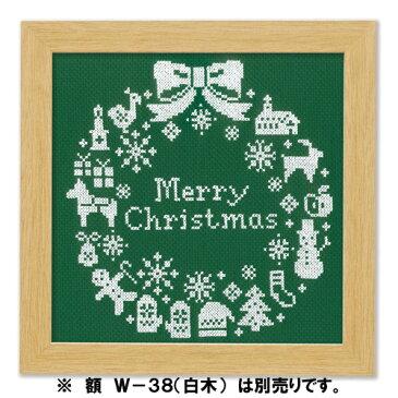 クロスステッチキット・クリスマスリース(グリーン)【RCP】