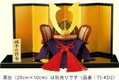 端午の節句キット・メタリックヤーンで作る 兜飾り(金屏風・立札付)【RCP】