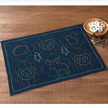刺し子キット・北欧モチーフのランチョンマット 森の動物クッキー【RCP】