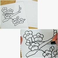 和紙ちぎり絵キット・ミニ壁掛け「梅」【RCP】
