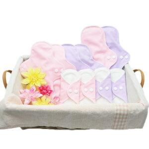 【布ナプキン セット】 送料無料 生理用品 布ナプキン ナプキン オーガニックコットン 布ナプ…