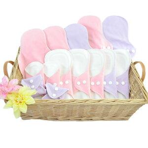 布ナプキン おりもの 昼用 夜用 セット|送料無料 生理用品 布ナプキン ナプキン オーガニッ…