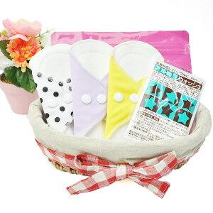 布ナプキン おりもの ライナー セット|送料無料 生理用品 布ナプキン ナプキン 軽失禁パッド…