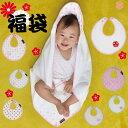 出産準備 福袋 10000円 日本製 綿100% バスタオル フード付き スタイ よだれかけ マタニ ...