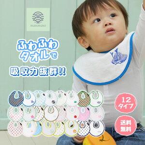 ふわさらスタイ(違い鉞紋)日本製大きめよだれかけふわふわタオルパイルさらさらコットンリバーシブル両面赤ちゃん男の子ベビー出産祝い吸水力抜群まさかりかっこいい端午の節句和