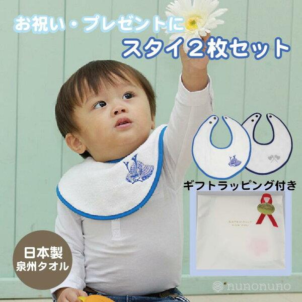 スタイ男の子おしゃれ出産プレゼント兜かぶとまさかりベビー出産祝い男の子プレゼントお祝い赤ちゃん日本製出産祝い綿100%お宮参りち