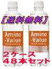 大塚製薬アミノバリュー500mlペット24本入