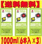 キッコーマン 調整豆乳1000ml18本セット(6本×3) (常温保存可能)岐阜工場での製造品【送料無料】【賞味期限】4月 18日の最新商品です。キッコーマン 豆乳 調整