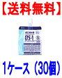 【送料無料】1ケース(30個入)大塚製薬  オーエスワンゼリー(OS−1) 200g 30個入【特定用途食品】 経口補水液