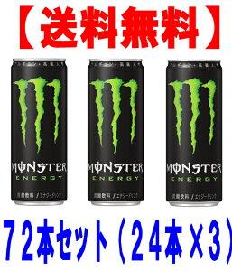 「モンスターエナジードリンク」ブランドは、2002年にアメリカで発売。現在世界57カ国以上で販...