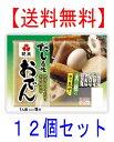 【送料無料】紀文 おでん 一人前 450g 12個入 【常温...