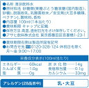 守る働く乳酸菌 L92 100ml 60本【送料無料】(30本入×2ケース)アサヒ カルピス L-92乳酸菌 2
