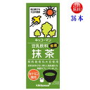 【送料無料】36本セットキッコーマン(紀文 )豆乳飲料 抹茶200ml36本セット(常温保存可能) 1