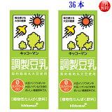 【送料無料】36本セットキッコーマン 調整豆乳 200ml紙パック36本セット(常温保存可能)