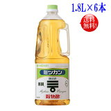 ミツカン酢(穀物酢) 1.8L 1ケース(6本)【送料無料】【ミツカン】