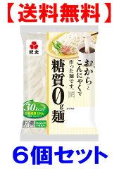 【送料無料】【代引き不可】紀文 糖質0g麺 6個セット 【返品不可】【東北、北海道、沖縄発送不可】糖質ゼロ麺