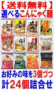 今だけ【激安】【送料無料】毎日食べても飽きない12種類 スープまで飲んでも43Kcal〜79Kcal、ダ...