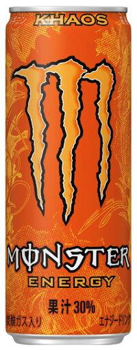 選んで2ケース【送料無料】アサヒモンスターエナジー、カオス、アブソリュートリー、M3瓶ウルトラの5品355ml缶(M3150ml瓶)(24本入り×2)(モンスターエナジードリンク)