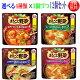 まるごと野菜スープ 選べる3種 ×3個づつ 12個セット 【送料無料】明治 まるごと野菜 …