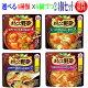 まるごと野菜スープ 選べる ×6個づつ 24個セット 【送料無料】明治 まるごと野菜 スー…
