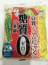 こんにゃく麺 【送料無料】ヨコオデイリーフーズ カロリーオフ 糖質0g 中華麺 180g20個入スープの添付はございません。
