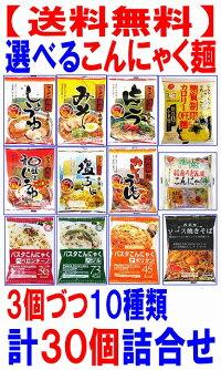 1本当り79円2ケースで【送料無料】紀文豆乳抹茶200ml30本入(常温保存可能)