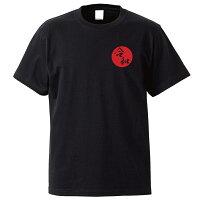 新元号記念令和Tシャツ半袖和柄:ブラック前側