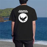 世界遺産熊野古道YATAGARASU(やたがらす)半袖Tシャツブラック