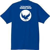 世界遺産熊野古道YATAGARASU(やたがらす)半袖TシャツJブルー
