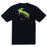 奈良大台ケ原Tシャツ半袖ブラック