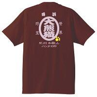 南紀白浜大熊猫Tシャツ半袖バーガンディ