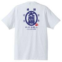 南紀白浜大熊猫Tシャツ半袖ホワイト