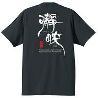 瀞峡和柄Tシャツ半袖ブラック背側