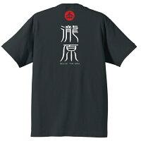 瀧原和柄Tシャツ半袖ブラック背側