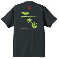 丸山千枚田和柄Tシャツ半袖ブラック背側