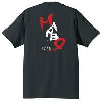 紀伊長島マンボウTシャツ背側ブラック