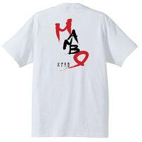 紀伊長島マンボウTシャツ背側ホワイト