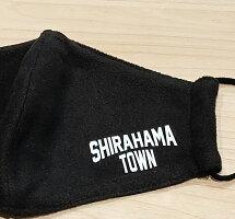 冬物フリースマスクSHIRAHAMA-TOWN#和歌山県,南紀勝浦,ご当地マスク,あったかフリース素材