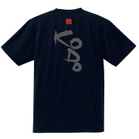 KODOドライメッシュTシャツ半袖ブラック背面