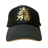 戦国武将石田三成家紋キャップ