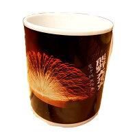 世界遺産熊野古道熊野大花火大会オリジナルマグカップ:獅子岩と三尺玉