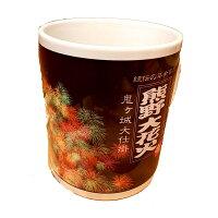 世界遺産熊野古道熊野大花火大会オリジナルマグカップ:彩色千輪