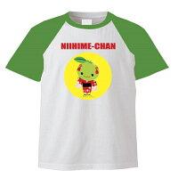 世界遺産熊野古道熊野にいひめちゃんキッズTシャツ半袖