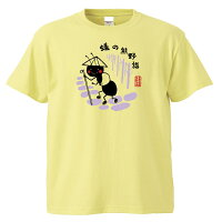 世界遺産熊野古道蟻の熊野詣Tシャツ半袖:イエロー