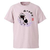 世界遺産熊野古道蟻の熊野詣Tシャツ半袖:ピンク